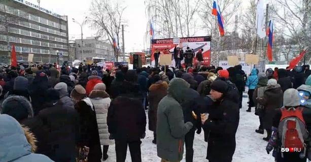 Пермскому штабу Навального отказали в проведении пикета о защите интернета в центре города