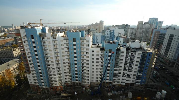 От Уралмаша до Широкой Речки: в каких районах самые дешёвые квартиры в новостройках