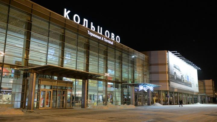 Долетались: рейс из Екатеринбурга в Челябинск отменили