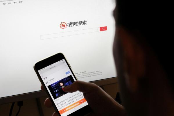 То, что русскому пока доступно, китайцу в интернете не найти