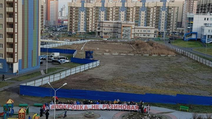 Гигантскую надпись пронесли по Покровскому в знак протеста против уплотнения застройки