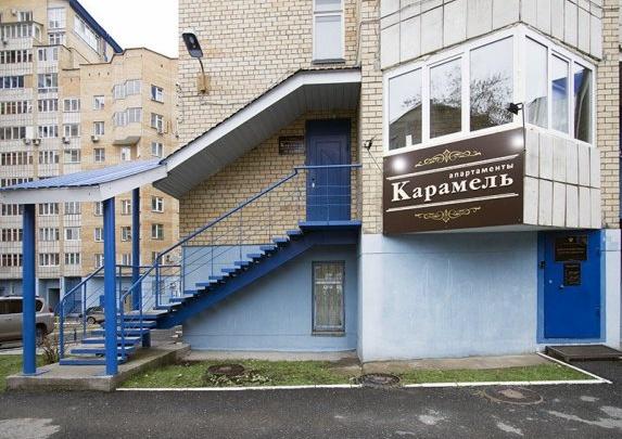 «У нас нет нарушений»: второй отель пермской сети «Карамель» продолжает работать