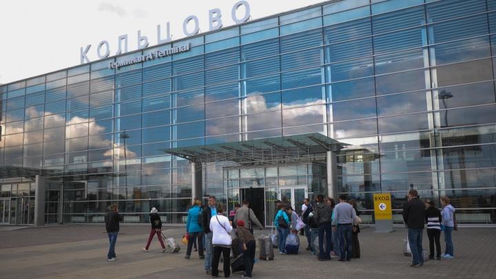 В Кольцово задержали пассажира, который 19 лет находился в розыске за убийство
