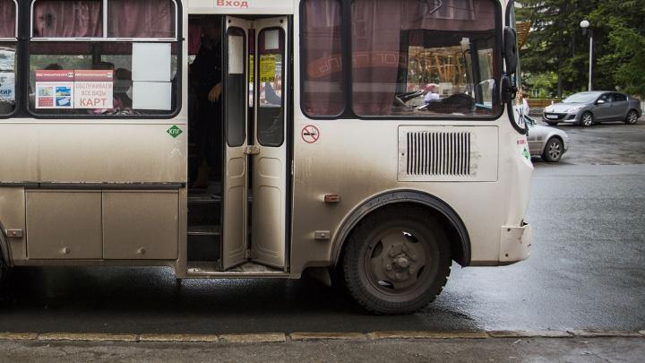 Водитель автобуса нахамил ребёнку из многодетной семьи, который забыл дома справку