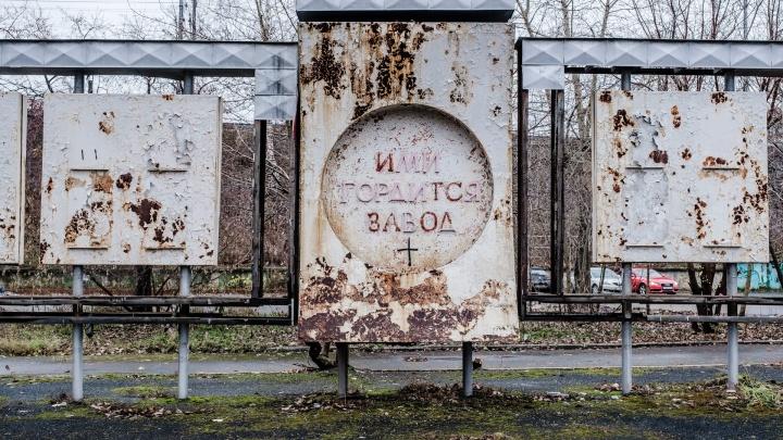 Завод Дзержинского в Перми: как развивался 160 лет и почему сегодня медленно умирает
