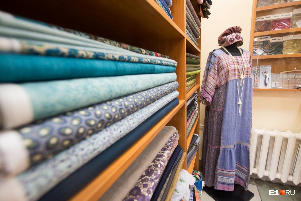 В мастерской продают ткани