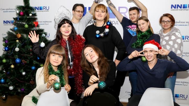 С Новым годом по-честному. Редакция NN.RU поздравляет своих читателей