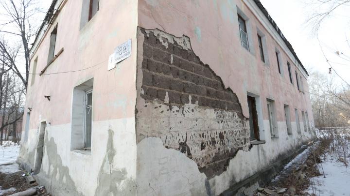«Обычное дело»: регоператор капремонта подал в суд на компанию Дубровского