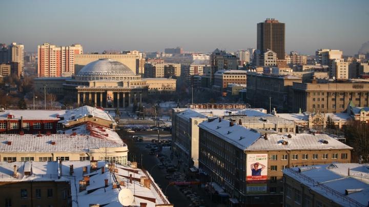 Новосибирск попал в голосование для съёмки новых выпусков шоу «Орёл и решка»