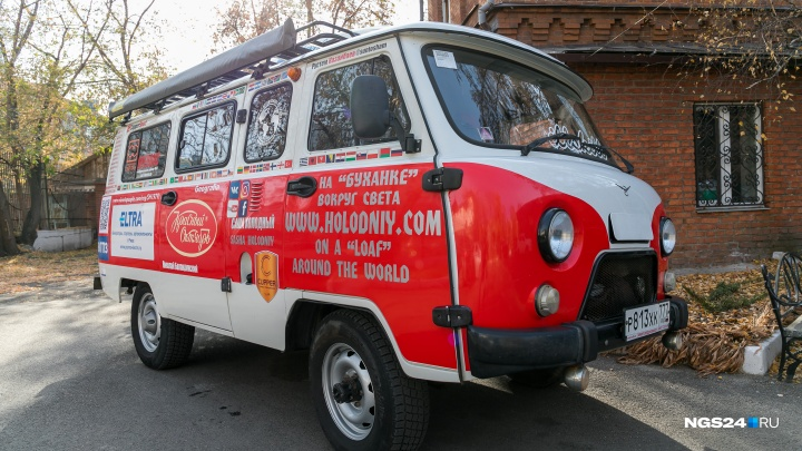 Трое путешественников проехали на «буханке» 78 тысяч км по миру и добрались до Красноярска