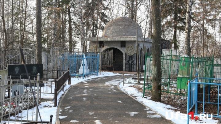В Башкирии появятся три частных кладбища