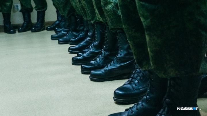Житель Калачинска перевёл мошеннику 200 тысяч, чтобы «откосить» от армии