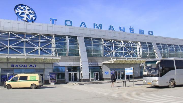 Шесть лет ждали: из Академгородка в аэропорт Толмачёво будут ходить маршрутки