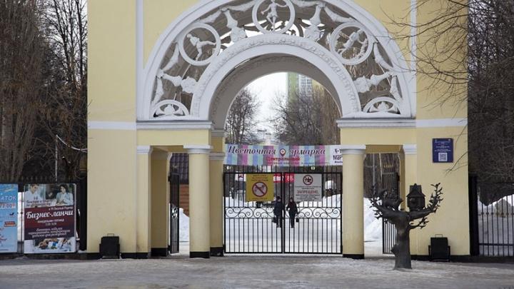 В уфимском парке Якутова заменят аттракционы