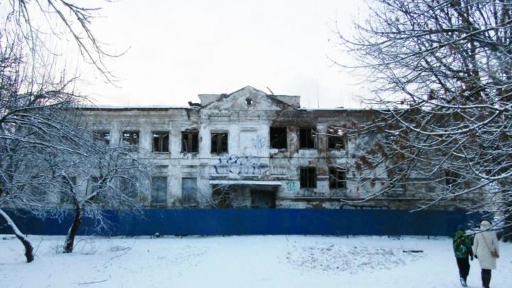 В Ярославле дом Чарышникова пытаются отобрать у владельца