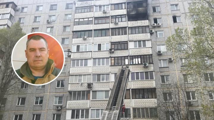 «Я боялся его уронить»: самарский пожарный рассказал, как снимал ребенка с кондиционера