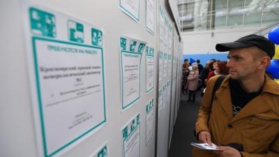 Статистики заметили падение реальных доходов у красноярцев