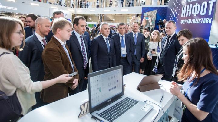 На форуме «ИНФОТЕХ» Сбербанк продемонстрировал «умные» сервисы и рассказал о технологиях будущего