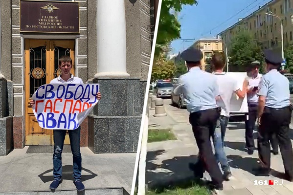 Андрей Степаненко провел одиночный пикет 10 июня