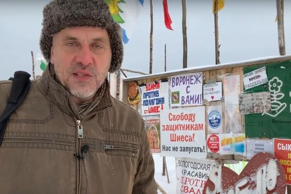Максим Шевченко побывал в лагере активистов на Шиесе перед тем, как поучаствовать в митинге в Сыктывкаре