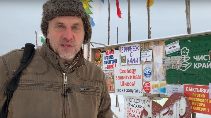 Журналист Максим Шевченко выпустил фильм о своей поездке на Шиес