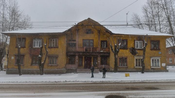 На Эльмаше снесут четыре многоквартирных дома