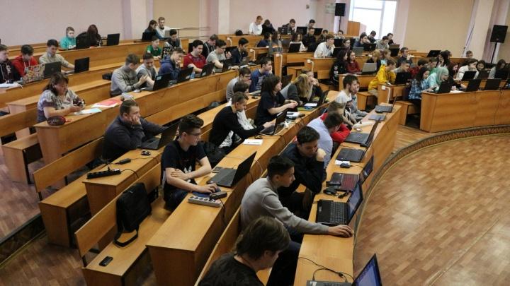 Минобрнауки России назвало самые эффективные вузы Башкирии