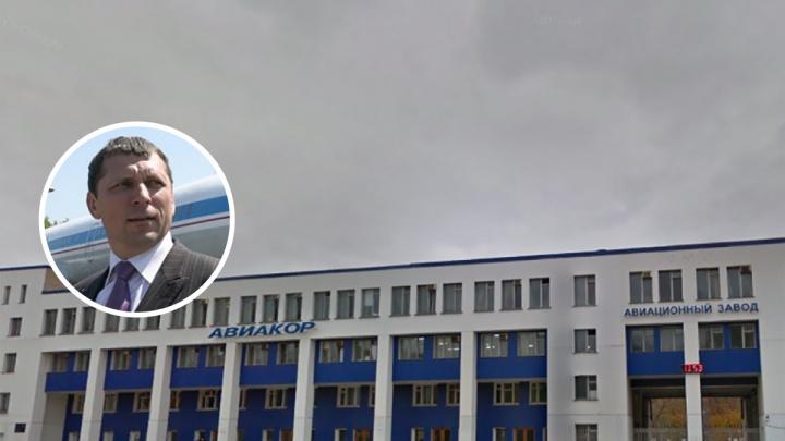 Директора «Авиакора» Алексея Гусева освободили от уголовной ответственности