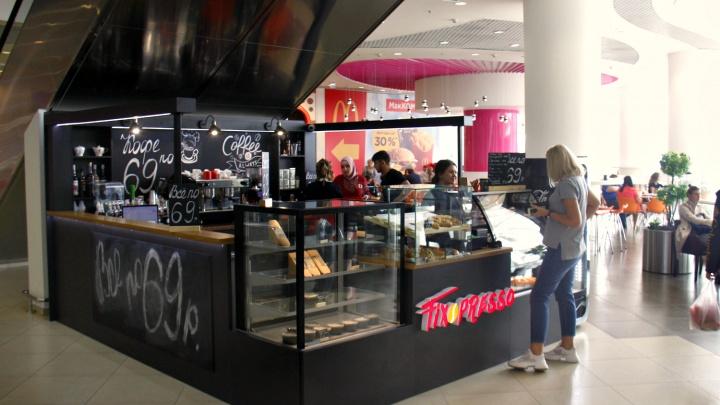В новосибирском ТЦ открылся кофейный дискаунтер — клон известной израильской сети
