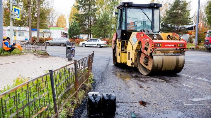 В Ярославле остановили аукционы на ремонт дорог по федеральной программе после жалоб оппозиционеров