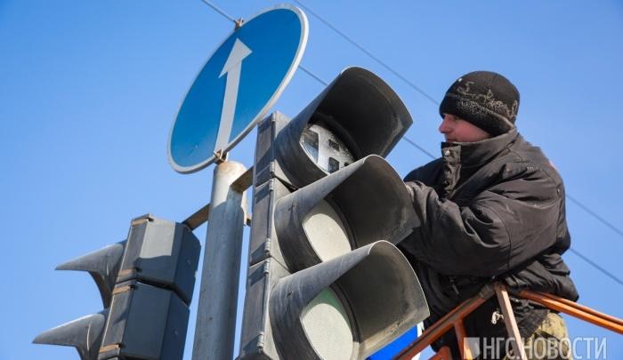 Светофоры на Бердском шоссе отключили на несколько часов