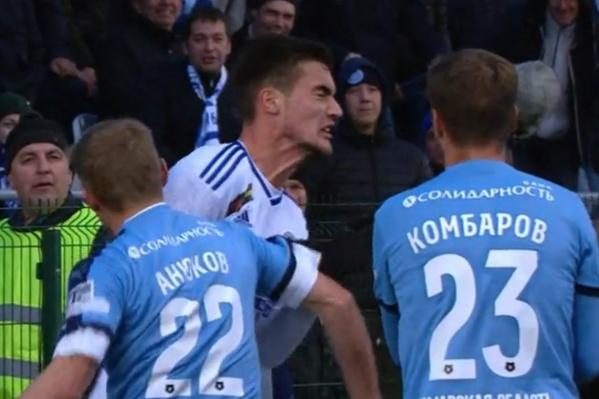 Анюков ударил Чуканова после того, как тот его толкнул
