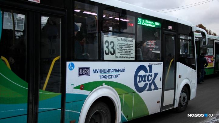 Общественники согласились с тарифами на проезд в 41 рубль