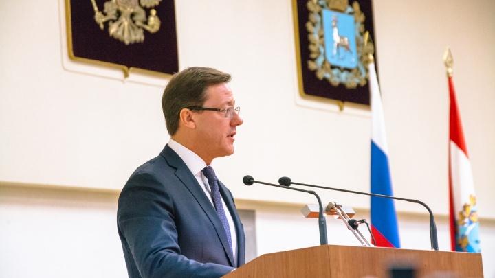 Принесет присягу в театре: стало известно, когда состоится инаугурация губернатора Самарской области