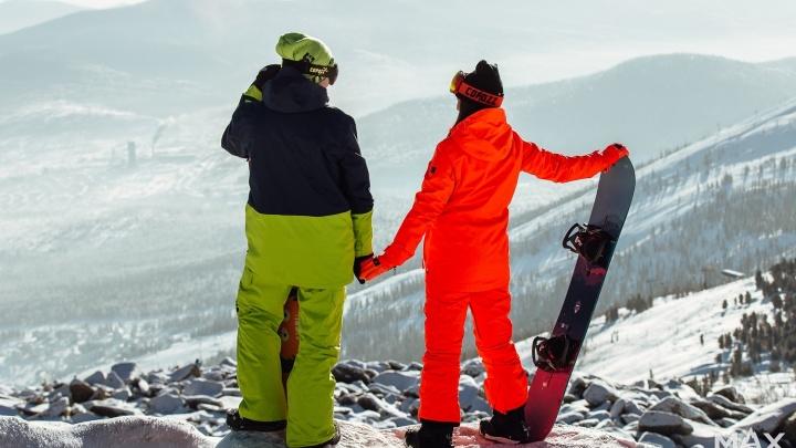 Сноубордистов и горнолыжников бесплатно отправят в Шерегеш на три дня