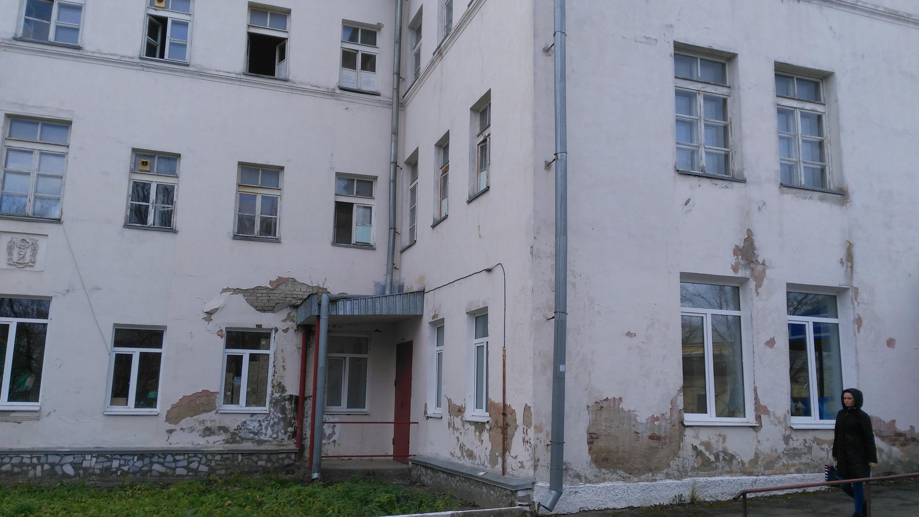 Хирургическое отделение больницы