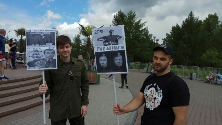 На митинг против коррупции вышли в Красноярске сторонники Навального