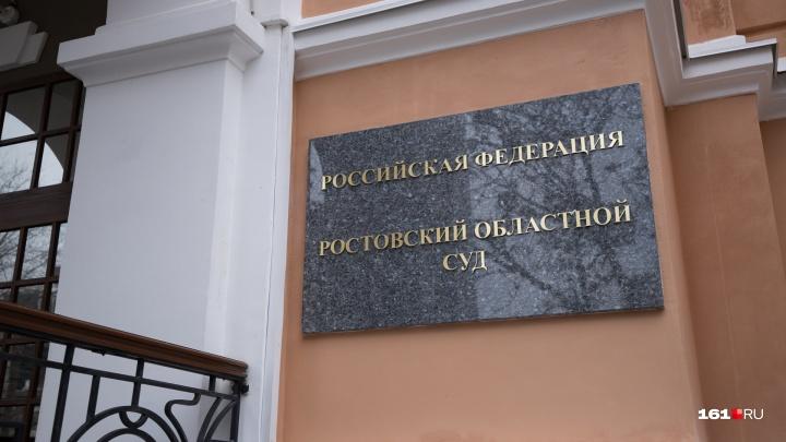 Приговор экс-руководителю управления благоустройства Ростова вступил в законную силу