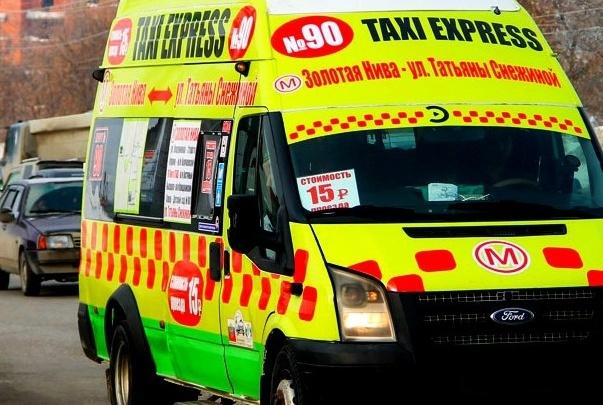 Автобусу-экспрессу до «Золотой Нивы» добавили остановок