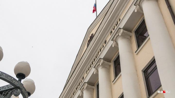 В Самарской области маленькие зарплаты хотят поднять за счет прибавки к окладам