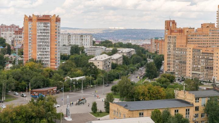 Блогер Варламов поставил Красноярск на 6 место в рейтинге городов России