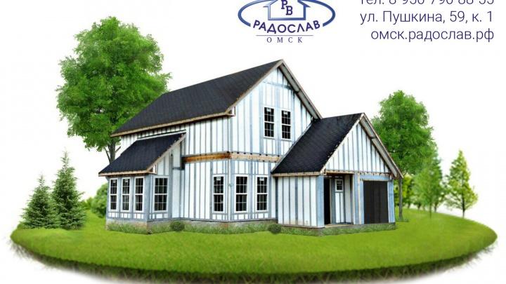В Омске появилась технология быстрого и экономичного строительства домов