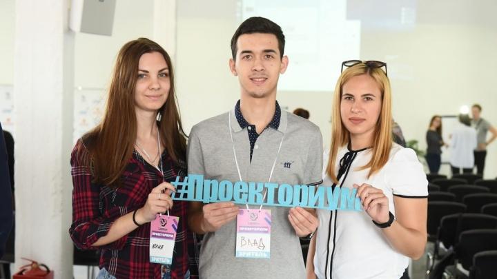 Студенты помогут ростовскому бизнесу решить технологические задачи