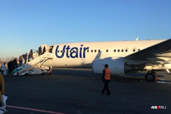 КомпанияUtair должна убрать разницу в билетах экономкласса на рейс от Кургана до Москвы и обратно