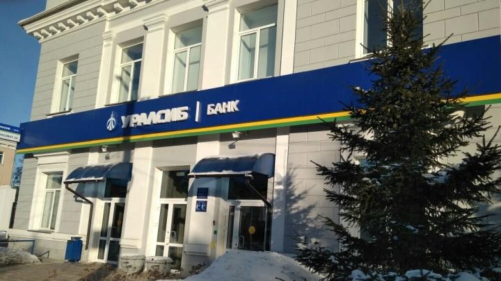«УРАЛСИБ» вошел в десятку банков по объему кредитов, выданных на развитие малого и среднего бизнеса