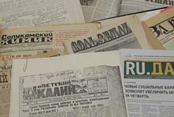 Корпоративной газете «Уралкалия» RU.DA исполнилось 90 лет