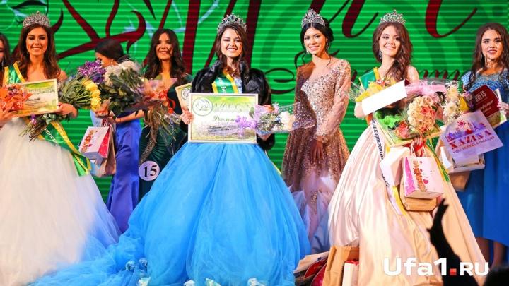 В Уфе выбрали «Мисс Башкортостан – 2017»