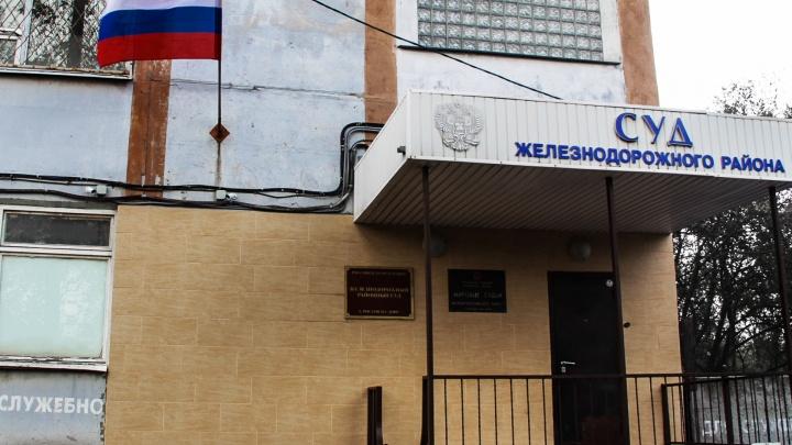 Похитившая у дольщиков Ростова и Краснодара два миллиарда рублей банда пойдет под суд