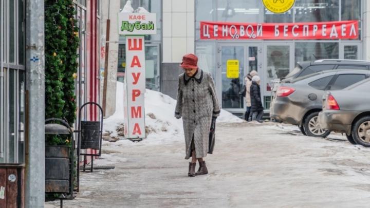 Мэрия Перми попросила у депутатов дополнительные деньги на борьбу с гололедицей