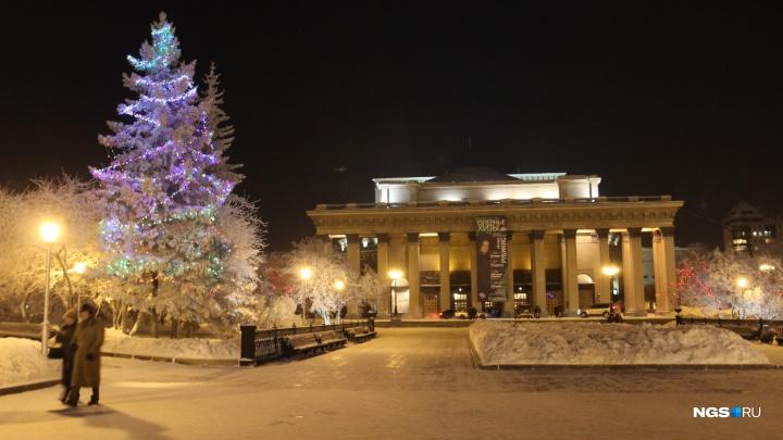 Ледовый городок в этом году разместят около оперного театра